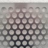 Děrovaný CORTEN plech, Rv 20-27 (1,5x1500x2000mm) - vzhled cortenu po vyděrování